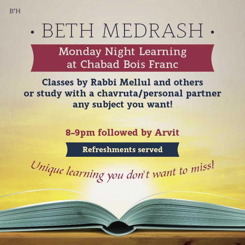 Beth-Medrash.jpg